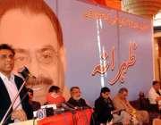 حیدر آباد، متحدہ قومی موومنٹ کی رابطہ کمیٹی کے ڈپٹی کنوینئر ڈاکٹر خالد ..
