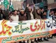 مظفر آباد، حزب المجاہدین کے زیر اہتمام یوم حق خودارادیت کے موقع پر ..