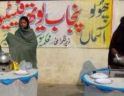 ڈسکہ: پنجاب یوتھ فیسٹیول میں لڑکیاں کھانا پکانے کے مقابلہ میں حصہ لے ..