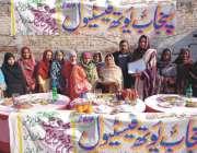 حافظ آباد: پنجاب یوتھ سپورٹس فیسٹیول میں کوکنگ مقابلوں میں شریک خواتین ..