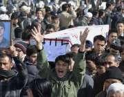 کوئٹہ: سانحہ مستونگ میں جاں بحق ہونیوالوں کے لواحقین نماز جنازہ سے ..