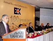لاہور: بینک آف خیبر کے قائمقام منیجنگ ڈائریکٹر عمران صمد بینک کی سالانہ ..
