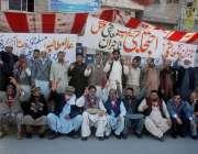 لاہور: انجمن تاجران ایکشن کمیٹی فیروز پور روڈ کے اراکین اپنے مطالبات ..