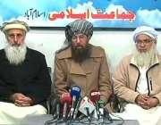 اسلام آباد: طالبان کی نامزد کردہ کمیٹی کے اجلاس کے بعد مولانا سمیع الحق ..