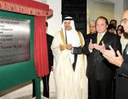 اسلام آباد: وزیر اعظم نواز شریف فلاحی ادارے سلطانہ فاؤنڈیشن کا افتتاح ..
