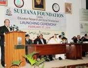 اسلام آباد: وزیر اعظم نواز شریف سلطانہ فاؤنڈیشن کی افتتاحی تقریب سے ..