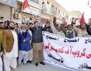 کوئٹہ: پاکستان واپڈا ہائیڈرو الیکٹرک ورکرز یونین کے زیر اہتمام پریس ..