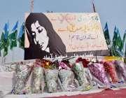 فیصل آباد: شباب ملی کے زیر اہتمام ویلٹنائن ڈے کیخلاف ڈاکٹر عافیہ ڈے ..