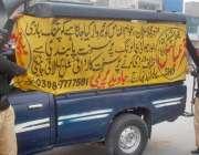 لاہور پولیس اہلکار عوام کی آگاہی کیلئے موبائل وین پر پتنگ بازی اور ..