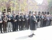 لاہور: اسلام آباد کچہری بم دھماکے میں شہید ہونے والوں کی غائبانہ نماز ..