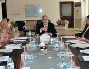 اسلام آباد ، وزیر مملکت برائے آئی ٹی انوشہ رحمان وزیر خزانہ سینیٹر ..