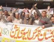 راولپنڈی، بجٹمیں سرکاری ملازمین کی تنخواہوں میں اضافے نہ کرنے بارے ..