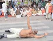 فیصل آباد، جماعت اسلامی کے زیر اہتمام ضلع کونسل چوک میں مہنگائی اور ..
