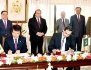 اسلامآباد، پاکستان اور جنوبی کوریائی وزرائے اعظم دونوں ممالک کے ..