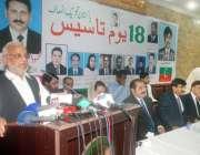 لاہور ، تحریک انصاف لائرز فورم پنجاب کے زیر اہتمام منعقدہ سیمینار سے ..