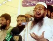 لاہور، تحریک حرمت رسول کے زیر اہتمام احتجاجی مظاہرہ سے حافظ سعید خطاب ..