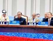 شنگھائی: صدر ممنون حسین چار ملکی سمٹ کانفرنس میں شریک ہیں، وزیر اعلیٰ ..