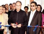 اسلام آباد، وفاقی وزیر اطلاعات سینیٹر پرویز رشید دی نیوز ایجوکیشن ..