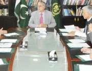 اسلام آباد، ایم ڈی مری گیس لیفٹیننٹجنرل ریٹائرڈ ندیم احمد وزیر خزانہ ..