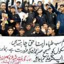 پشاور: گورنمنٹ شہید حمزہ کامران ہائی سکول آخون آباد کے طلبا اپنے مطالبات ..