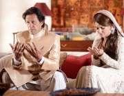 اسلام آباد، عمران خان اور ریحام خان نکاح کے بعد دُعا کرتے ہوئے۔
