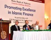 اسلامآباد، وزیر خزانہ سینیٹر اسحاق ڈار سٹیٹ بینک آف پاکستان کے تحت ..