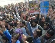 لاہور، جماعت الدعوة کے زیر اہتمام گستاخانہ خاکوں کیخلاف احتجاجی مظاہرے ..