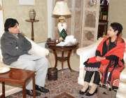 اسلام آباد، وزیر داخلہ چوہدری نثار علی خان سے اقوام متحدہ کیلئے نامزد ..