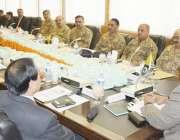 مظفر آباد، وزیراعظم آزاد کشمیر چوہدری عبدالمجید آزاد کشمیر میں دہشتگردی ..