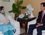 اسلامآباد، وزیر مملکت انفارمیشن ٹیکنالوجی انوشہ رحمان سے کورین سفیر ..