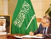 اسلامآباد، وزیر خزانہ سینیٹر اسحاق ڈار سعودی سفارتخانے میں شاہ عبداللہ ..