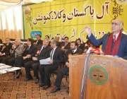 لاہور، ہائیکورٹ بار ایسوسی ایشن کے زیر اہتمام آل پاکستان وکلا کنونشن ..