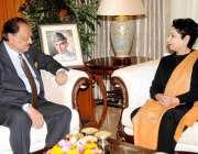 اسلام آباد، اقوام متحدہ کیلئے نامزد پاکستانی مستقل نمائندہ ملیحہ لودھی ..