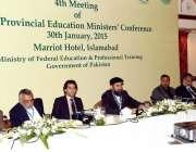 اسلامآباد، وزیر مملکت برائے تعلیم بلیغ الرحمن تعلیم سے متعلق اعلی ..