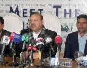 مظفر آباد، پاکستان تحریک انصاف آزاد کشمیر کے صدر سلطان محمود مرکزی ..