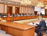 اسلامآباد، وفاقی وزیر خارجہ سینیٹر اسحاق ڈار اقتصادی رابطہ کمیٹی ..