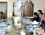 اسلام آباد، وفاقی وزیر خزانہ سینیٹر اسحاق ڈار منی لانڈرنگ کیخلاف 8ویں ..