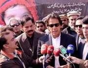 پشاور، تحریک انصاف کے چئیرمین عمران خان صحت کا اتحاد پروگرام کے افتتاح ..