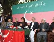 اسلامآباد، تحریک انصاف کے چئیرمین عمران خان پریس کانفرنس سے خطاب ..