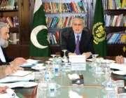 اسلام آباد، وزیر خزانہ سینیٹر اسحاق ڈار پاکستان ڈویلپمنٹ فنڈ کے اجلاس ..