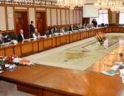اسلام آباد، وزیراعظم نواز شریف مشترکہ مفادات کونسل کے اجلاس کی صدارت ..