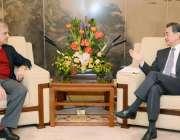 بیجنگ، وزیراعلی پنجاب شہباز شریف بیجنگ میں چین کے وزیر خارجہ وانگ ژی ..