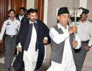لاہور: قائمقام اسپیکر شیر علی خان گورچانی اسمبلی کے رواں اجلاس کی صدارت ..