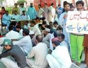 لاہور: بصارت سے محروم افراد اپنے مطالبات کے حق میں احتجاجی مظاہرہ کر ..