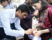 لاہور: ڈی سی او لاہور کیپٹن (ر) محمد عثمان ڈی پی ایس سکول ماڈل لاؤن میں ..