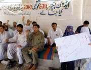 پشاور: اڈھاک لیکچر ایسوسی ایشن زیراہتمام ملازمین احتجاجی کیمپ میں ..