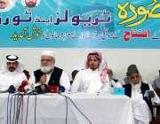 لاہور: جنرل سیکرٹری جماعت اسلامی لیاقت بلوچ منصورہ ٹریول اینڈ ٹورزکے ..