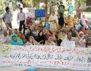 لاہور: پیرامیڈیکس الائنس اینڈ ہیلتھ سپورٹ سٹاف ایسوسی ایشن کے زیراہتمام ..