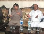 ٹیکسلہ: وفاقی وزیر داخلہ چوہدری نصار علی ، خورشید اعوان کی وفات پر انکے ..