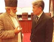 تائیوان: جماعت اسکلامی آزاد کشمیر کے امیر عبدالرشید ترابی چینی وزیر ..